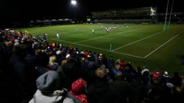 The crowd in Bristol at USA v Cook Islands