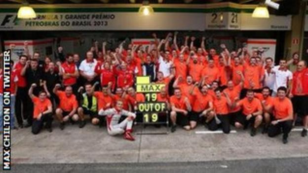 The Marussia F1 team