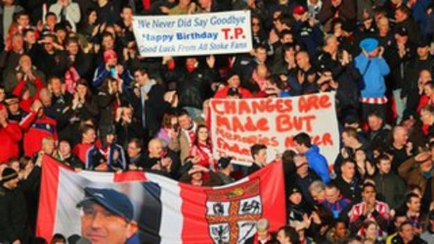 Pulis banners