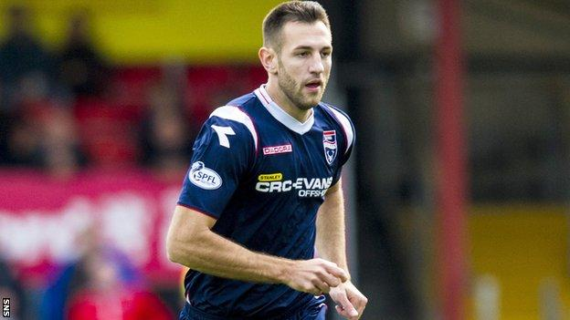 Ross County defender Mihael Kovacevic