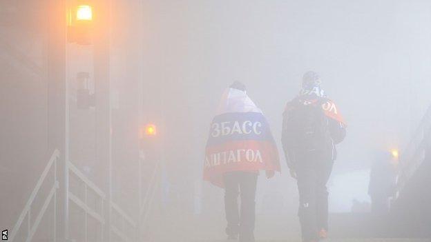 Fog at the Rosa Khutor Extreme Park