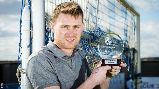 Rory McAllister with his award