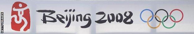 Beijing Games logo