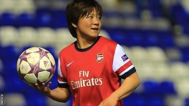 Arsenal's Shinobu Ohno