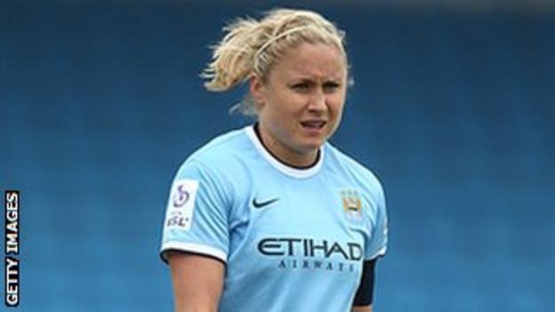 Manchester City captain Steph Houghton