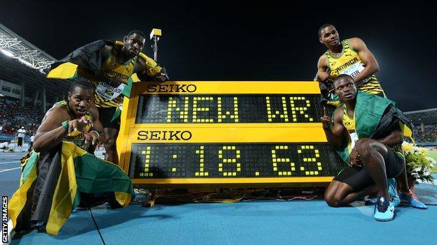 Jamaica's 4x200m world record