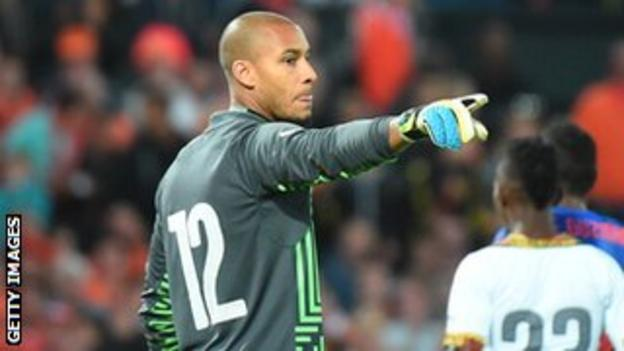 Ghana goalkeeper Adam Larsen Kwarasey