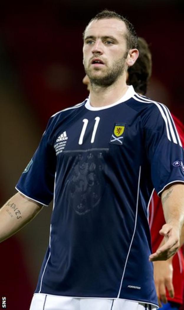 Scotland attacker James McFadden