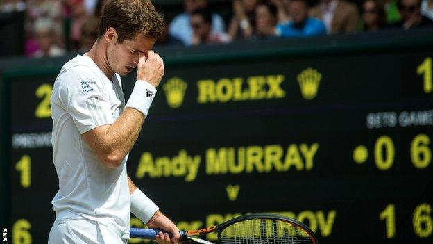 Andy Murray's defence of the Wimbledon title ended at the quarter final stage against Grigor Dimitrov