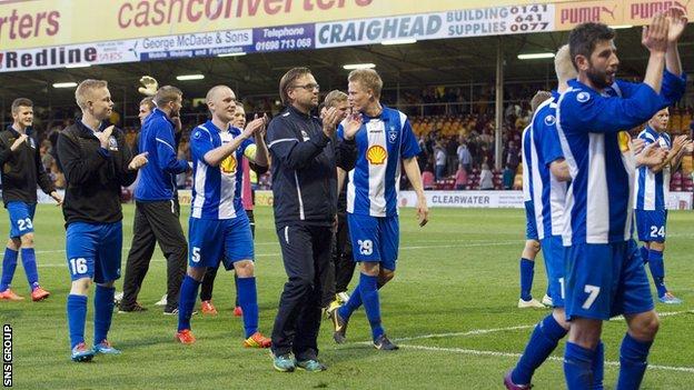 Stjarnan players applaud the 22 travelling fans that made it to Fir Park