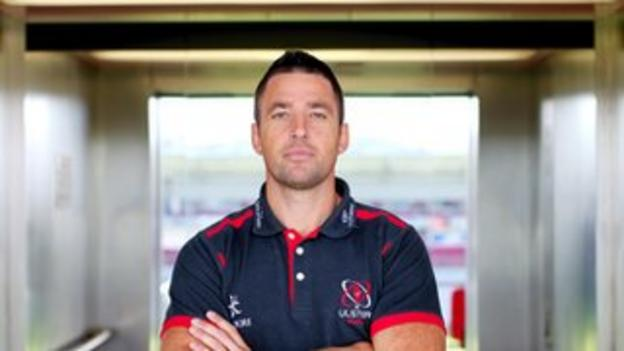 Ian Humphreys is delighted to have rejoined Ulster after a two-year stint at London Irish