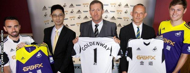 Swansea City announced a sponsorship deal with Hong Kong-based Goldenway Global Group in 2013