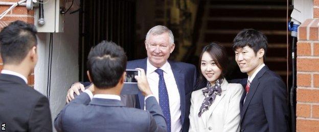 Sir Alex Ferguson and Park ji-Sung