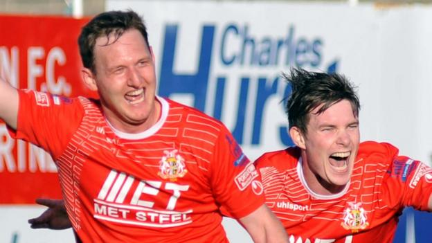 Gary Twigg and Peter McMahon scored the goals in Portadown's 2-1 home win over Ballymena United