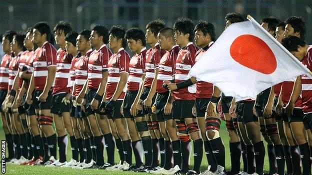 The Japan national rugby union team