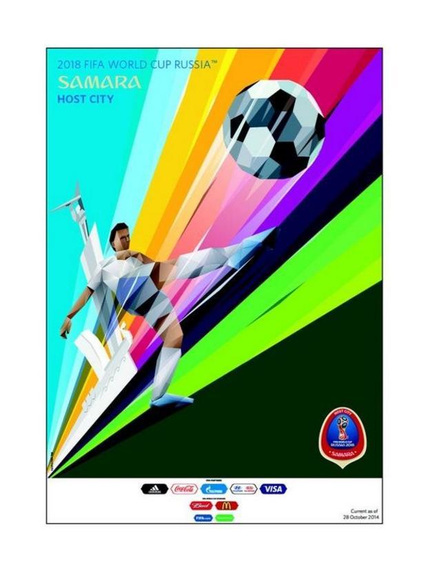 World Cup 2018 poster - Samara