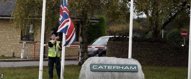 Caterham factory after going into administration