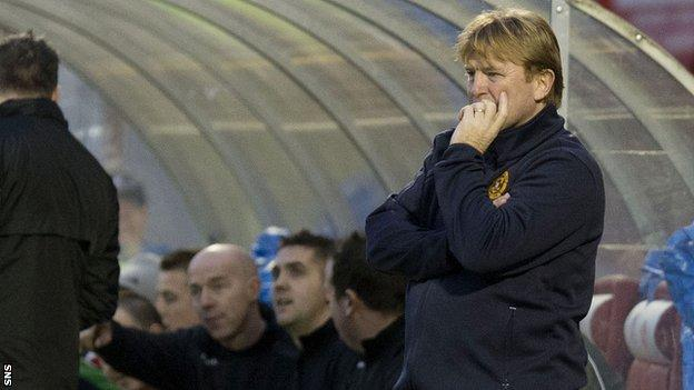 Former Motherwell manager Stuart McCall