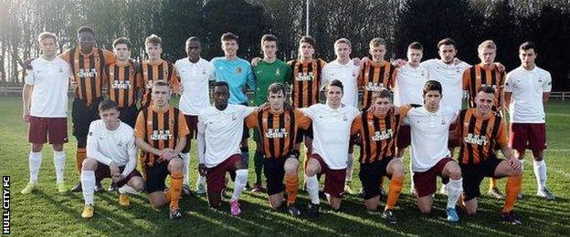 Hull City academy