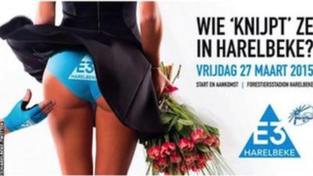 E3 Harelbeke promotional poster
