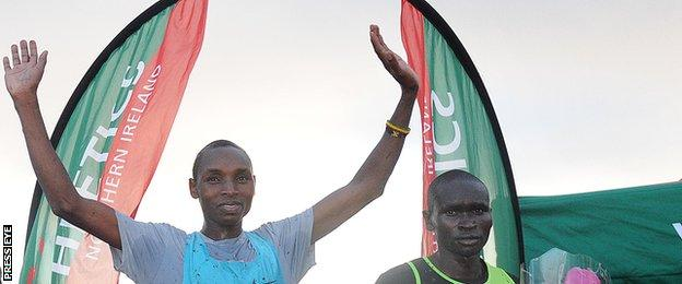 Japhet Korir and Thomas Ayeko