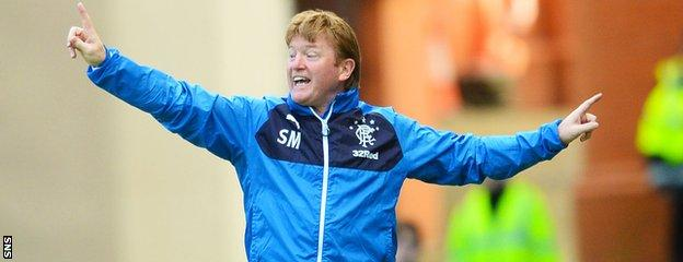 Rangers are some way off the standard Stuart McCall is striving for