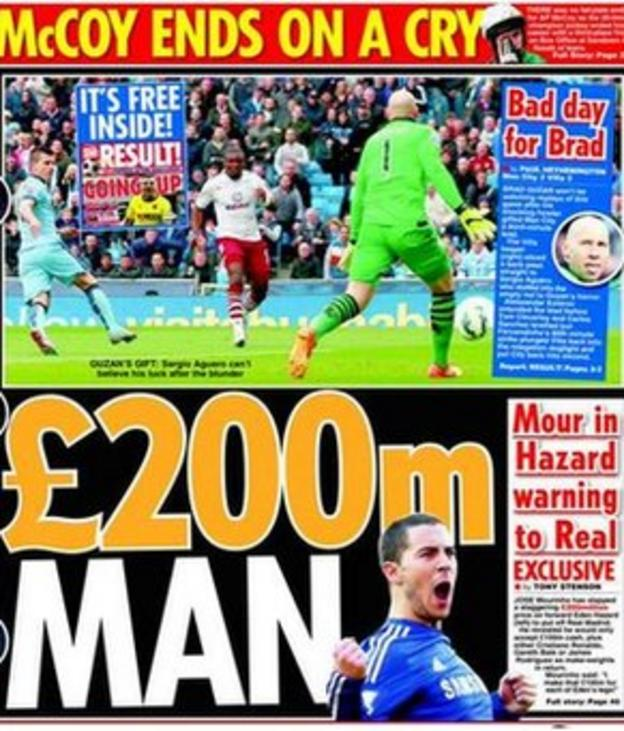 Star backpage