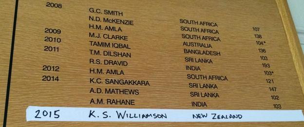Lord's honours board