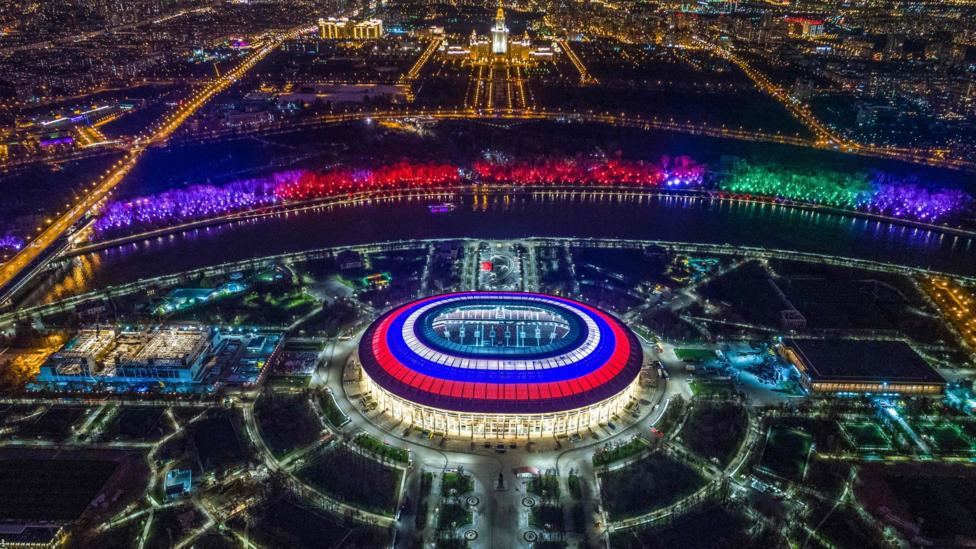 448bec3e6fb7 World Cup 2018  A guide to the grounds hosting games in Russia - BBC ...