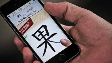 The newest ways to learn a language quickly. (Getty Images)