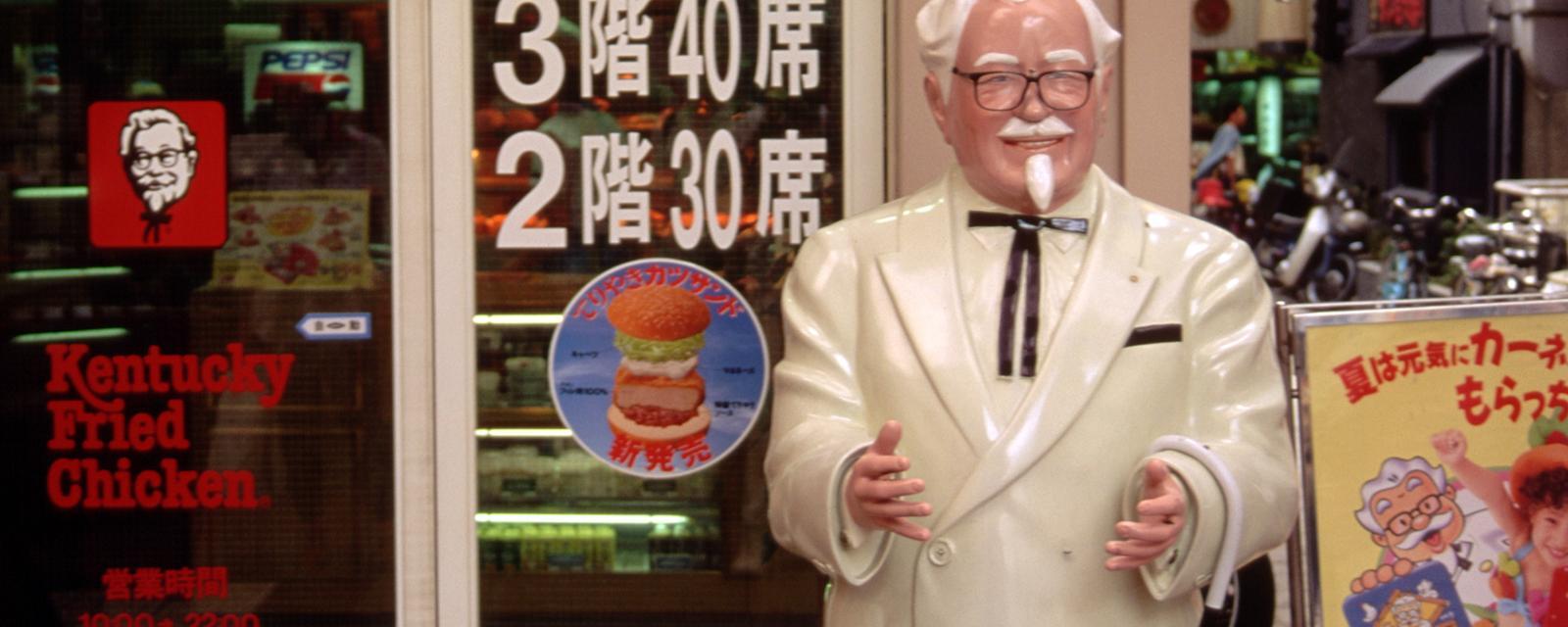 Kfc Christmas Japan.Why Japan Celebrates Christmas With Kfc Bbc Worklife