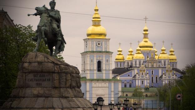 Weekend in Kiev