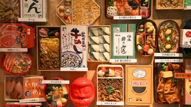 Japan's special take on a packed lunch