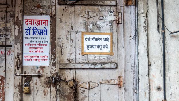 BBC - Travel - An Indian city with audacious attitude