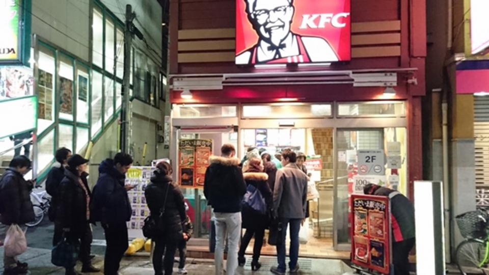 Kfc Japan Christmas.Why Japan Celebrates Christmas With Kfc Bbc Worklife