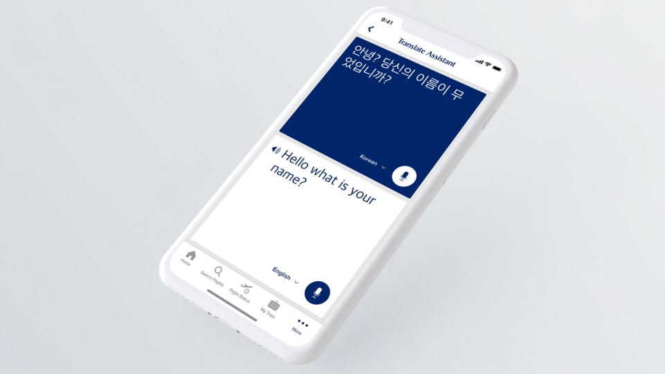 SQM-ipx-Translation-Assistant-3.jpg