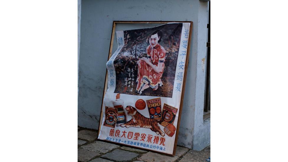 A poster in Hong Kong/Guangzhou street (Clarissa Sebag-Montefiore)