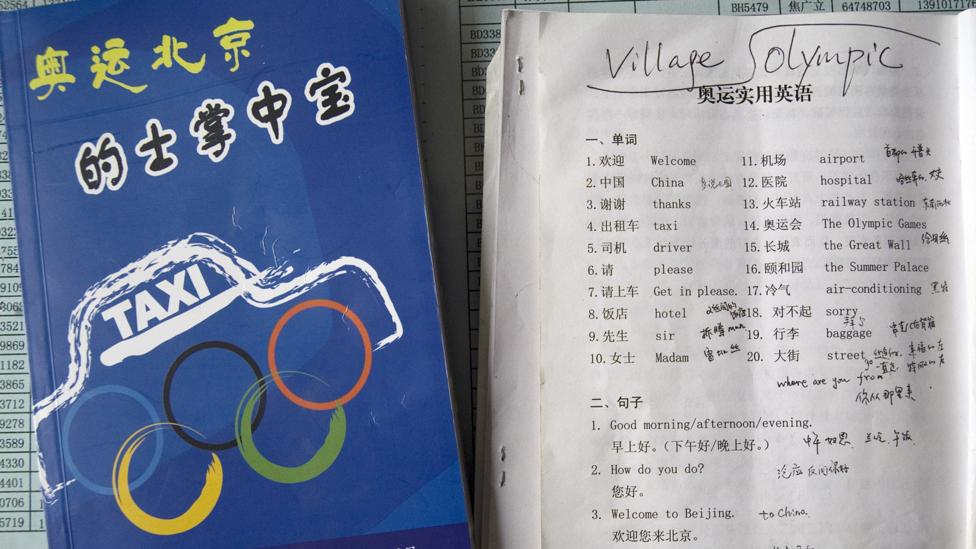 In preparation for the 2008 Olympic Games, Beijing taxi drivers studied this textbook to serve English-speaking visitors (Credit: Getty Images)