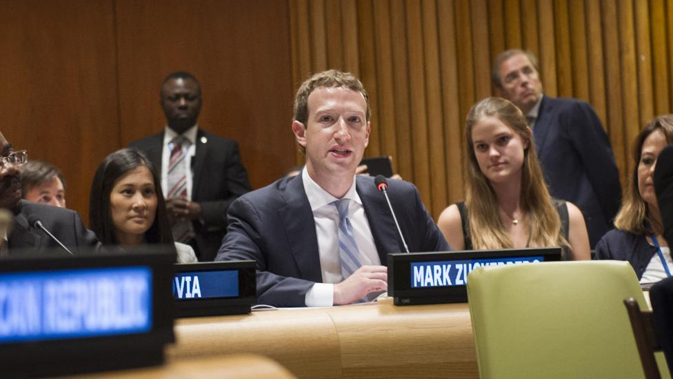 Facebook's Mark Zuckerberg in 2016 (Credit: Getty Images)